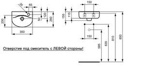 Мини раковина Ideal Standard Connect Arc E791401