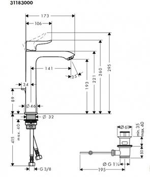 Смеситель для раковины HG Metris арт.31083000